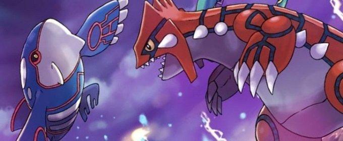 Pokémon Rubí Omega